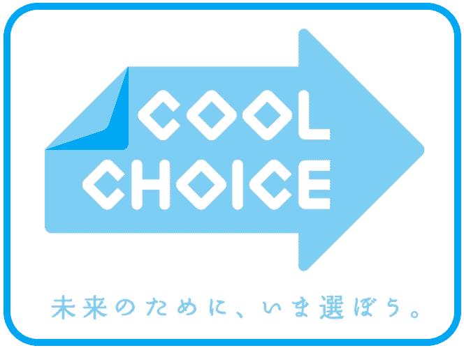 choolchoice未来のために、いま選ぼう